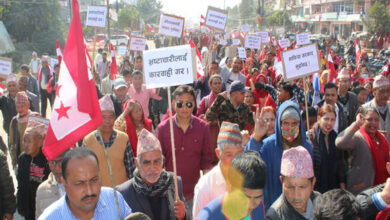 Photo of Nepal Opposition stages nationwide anti-government protests