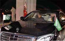 Saudi Prince Mohammed bin Salman gets glorious welcome in Pakistan, Imran Khan shares video