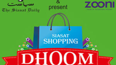 Photo of Siasat Shopping Dhoom Bumper Draw on Feb 6: All are welcome