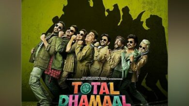 Photo of Pulwama attack: Ajay Devgn's 'Total Dhamaal' not to release in Pakistan