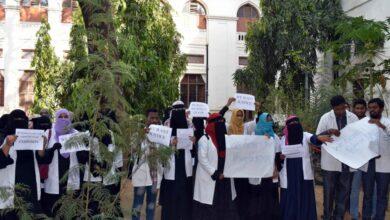 Photo of Unani Students Protest at Nizamia Tibbi College, Charminar