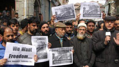 Photo of JKLF protest for imposing Public Safety Act on Yasin Malik