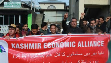 Photo of New Zealand Terror Attack: Kashmir Economic Alliance protests in Srinagar