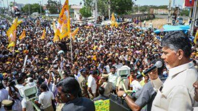 Photo of AP CM Public Meeting