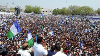 Photo of YSR Congress Party Public Meeting