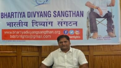 Photo of Bhartiya Divyang Sangathan Urges for the Upliftment of 'Divyang' People