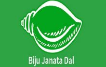 Naveen fit candidate to be PM: BJD leader