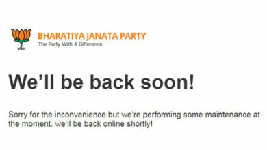 Photo of BJP website down for second day; Cong offers 'help'