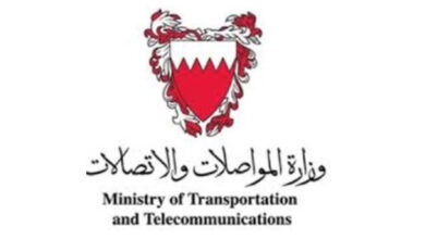 Photo of Bahrain aiming to roll-out commercial 5G by June