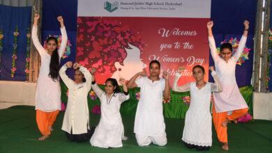 Photo of International Women's Day