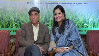 Photo of Deepanjan Charitable Trust by Dr. Deepali Bhardwaj conducted its Annual Deepanjan Award