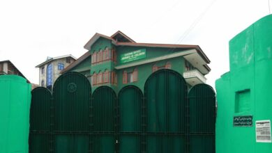 Photo of Tribunal serves notice to Jamaat-e-Islami, asks why it can't be declared unlawful association