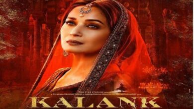Photo of 'Kalank': Madhuri Dixit Nene as Bahaar Begum, the 'enigmatic enchantress', says Karan Johar