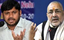 Giriraj Singh vs Kanhaiya Kumar: Here're the updates