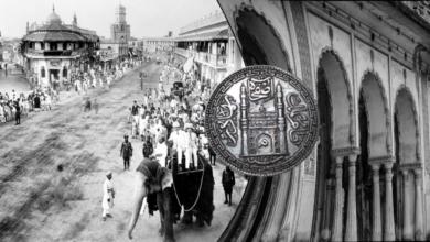 Photo of Hyderabad Jo Kal Tha by Prof Layeeq Salah