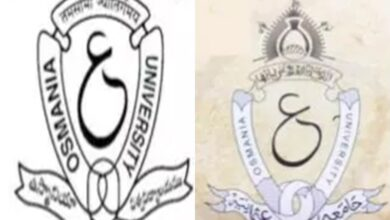 Photo of Osmania University: Nizam VII finalized the logo– Here're the other unknown facts