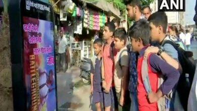 Photo of Holika Dahan: Seeking ban on PUBG, Mumbai brothers to burn effigy of mobile game