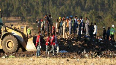 Photo of Ethiopia Airline Crash: Black box recovered