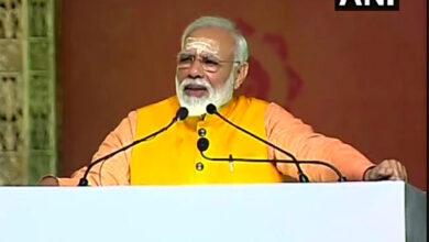 Photo of Modi launches 'Main Bhi Chowkidar' campaign