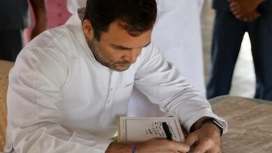Photo of Amethi Congress President quits