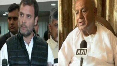 Photo of Karnataka: Seat-sharing agreement between Congress-JD-S finalised