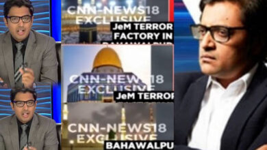 Photo of Arnab's Republic issues apology for hurting Muslim's sentiments,  CNN-News18 issues clarification