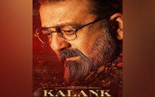 Karan Johar reveals first look of Sanjay Dutt from 'Kalank'