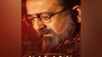 Photo of Karan Johar reveals first look of Sanjay Dutt from 'Kalank'