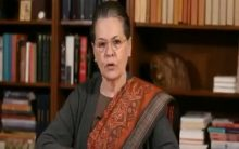 Sonia Gandhi to call for meeting on strategy of Congress for upcoming session of Parliament: Sources