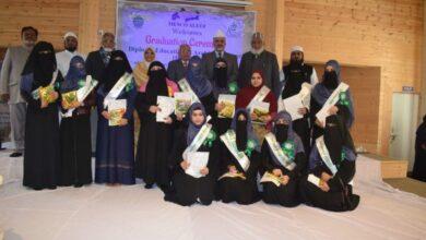 Photo of Delhi Muslim women excel in MESCO ALEEF's Tajweed-Arabic study, exhibit women power