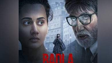 Photo of Amitabh Bachchan, Taapsee Pannu-starrer 'Badla' earns Rs. 5.94 crore on Day 1