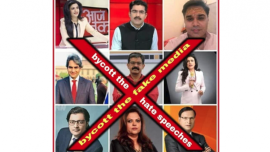 Photo of 'Indian media is war crazy' #GaddarList trends on Twitter
