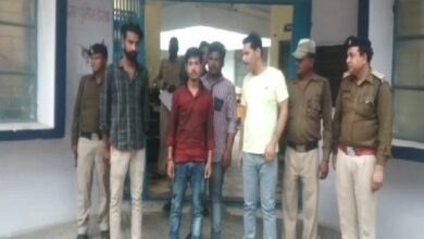 Photo of BJP MP's son, 2 others held with heroin