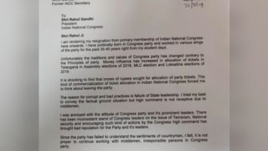 Photo of Congress seeking crores of rupees for tickets, alleges ex-AICC secretary, resigns from party