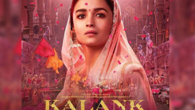 Photo of Karan Johar shares new poster of 'Kalank' featuring birthday girl Alia Bhatt