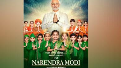 Photo of Release of 'PM Narendra Modi' preponed to April 5