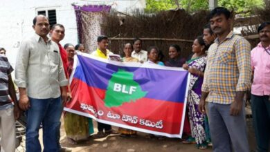 Photo of BLF to Contest all LS Seats in TS