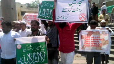 Photo of Hyderabad: DJS Protest against NZ Mosque attack