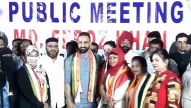 Photo of Feroz Khan Public Meeting in Old City