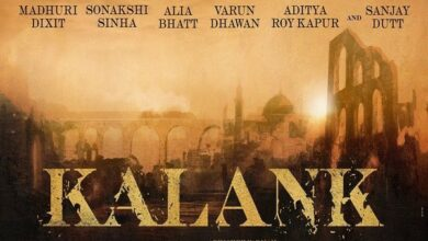 Photo of 'Kalank' gets new release date, teaser to drop on Tuesday