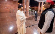 Mayawati, Akhilesh hold meeting in Lucknow