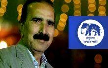 BSP leader Shabbir Hussain Zaidi shot dead in Ghaziabad