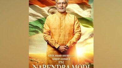 Photo of Here's when Vivek Oberoi-starrer 'PM Narendra Modi' will release
