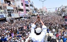 YSR congress party at an Election Public Meeting at Nellore Dist