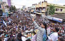 YSR Congress Party Election Public Meeting at Singanamala Ananthapur Dist