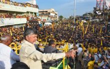 TDP Election Public Gathering at Thiruvur mdl, Krishna Dis
