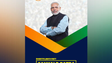 Photo of PM Modi's note in BJP manifesto highlights work done, party seeks continuity for stability