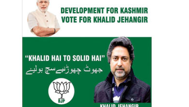 Photo of In Kashmir Valley, BJP flaunt a green hue instead of usual saffron