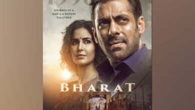 Photo of 3rd poster of 'Bharat' out: Salman, Katrina take us 30yrs back in time