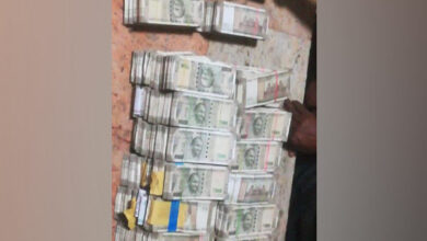 Photo of Fake currency valued at Rs 1 lakh seized in Kolkata